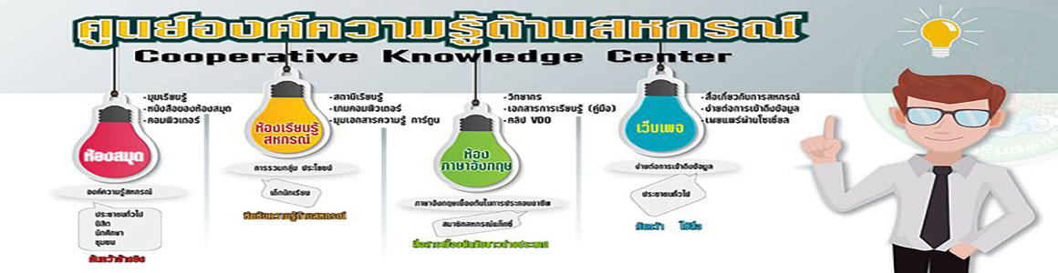 61cpd_learningcenter